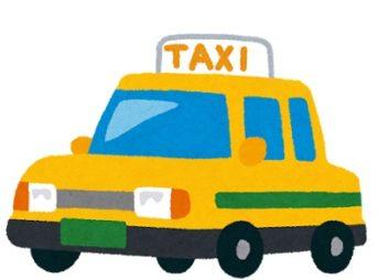 このタクシーもLPG車?