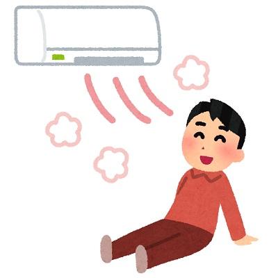 ガス床暖房とエアコン、低コストなのはどっち?