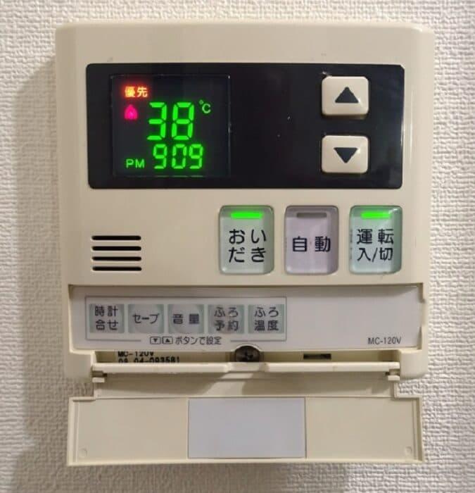 給湯器のランニングコストは、どれが一番安いんだろう?