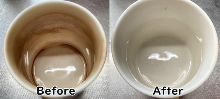 中性洗剤とスポンジで茶渋を取る前と取った後